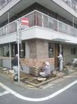NCM_0058.JPG